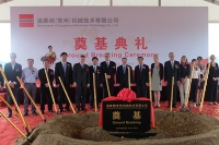 Wemhoener Breaks Ground For Subsidiary In Changzhou