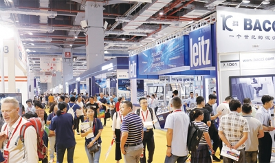 CIFF Shanghai 2019 A Paradigm for Global Living